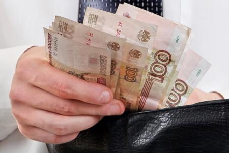 Плата за открытие ИП