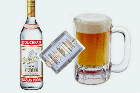 Кто имеет право на продажу алкогольной продукции