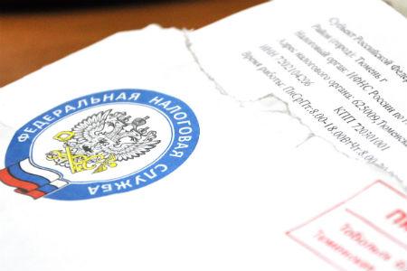 Письмо от федеральной службы