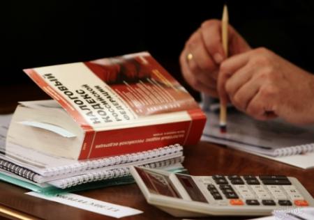 Налоги для индивидуального предпринимателя