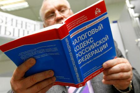 ИП изучает налоговый кодекс РФ