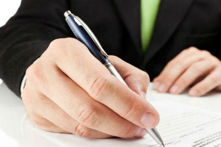 Подаём документы в налоговую для регистрации ИП