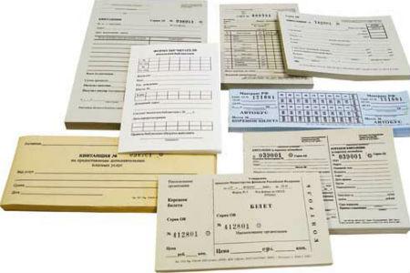 Бланки и билеты для заполнения ИП