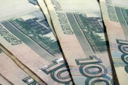 Деньги для закрытия ИП