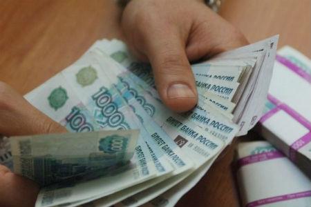 Деньги на выплату компенсации работнику за увольнение