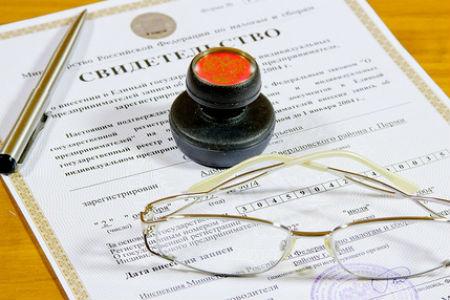 Учет депозитов и процентов в 1С Бухгалтерия