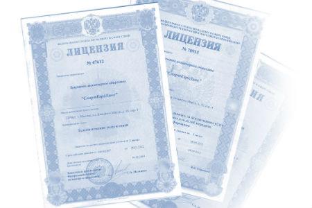 Сертификаты и лицензии для ИП