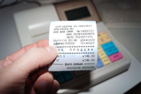 В каком случае иагазин не дает кассовый чек