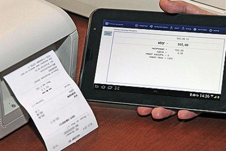 Кассовая техника для обслуживания интернет-магазинов