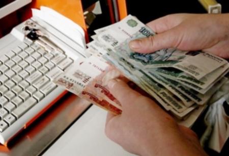 Деньги в кассе организации