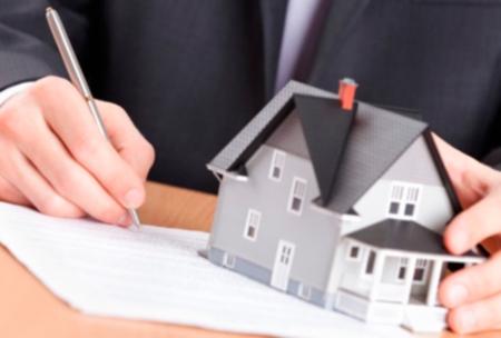 Объекты облагаемые налогом на имущество