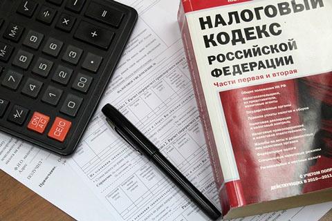 Налоговый кодекс Российской Федерации для ИП