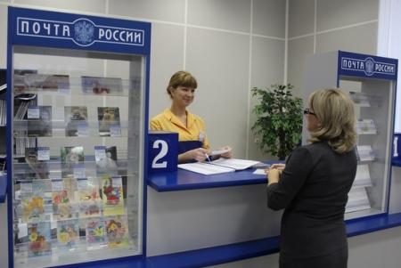 Отправка документов по почте