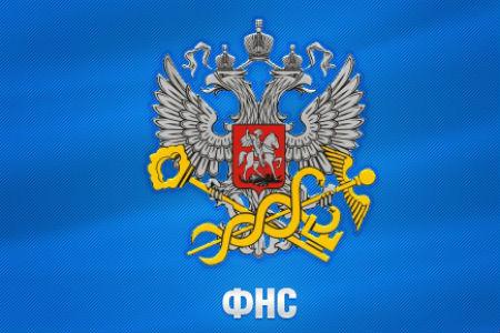 Федеральная служба Российской федерации
