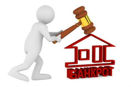 ИП банкрот лишён многих действий