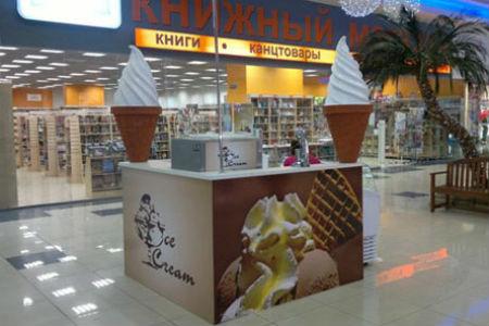 ИП продаёт мороженое