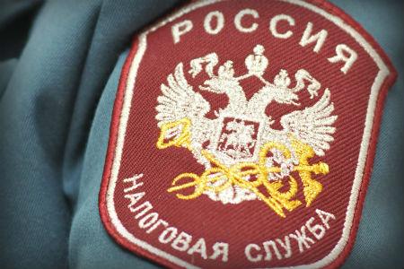 Налоговая инспекция Российской Федерации