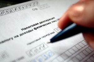 Код дохода за компенсацию личного автомобиля