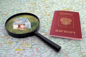 Регистрация по месту жительства: правила и порядок процедуры, особенности и сроки, необходимые документы