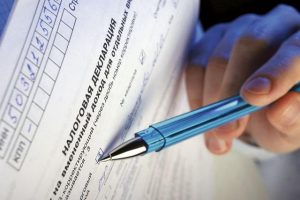 Налоговый вычет за обучение в 2017 году: порядок и особенности получения, правила и пример расчета, необходимые документы