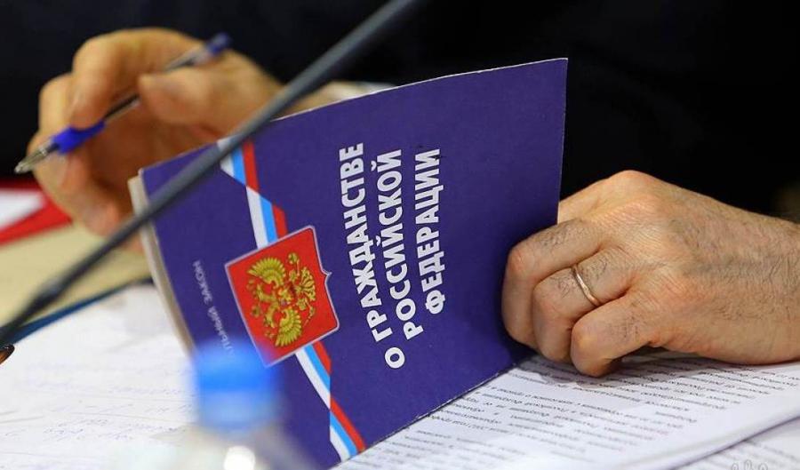 Новый закон о гражданстве рф 2018 для армении