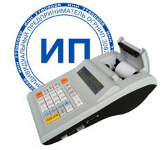 Калькулятор расчета платежей для налога в ЕНВД в 2018 году