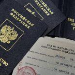 Заявление о выдаче или замене паспорта по форме 1П