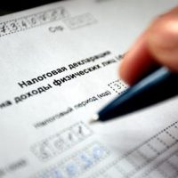 Коды доходов по НДФЛ для справки 2-НДФЛ