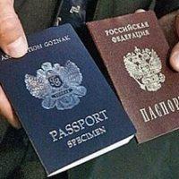 Оформление и получение загранпаспорта нового и старого образца