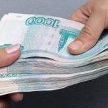 Потребительские кредиты для индивидуального предпринимателя
