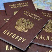 Получение российского гражданства в 2017-2018 году — подробная инструкция
