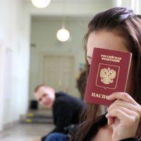 Паспорт гражданина России в 2018 году