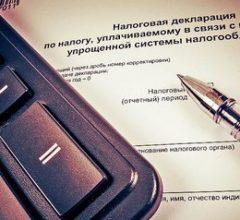 Налоговая декларация по УСН в 2018 году: подробная инструкция по заполнению