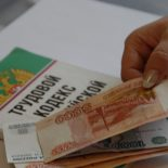 Аванс и зарплата:расчет и сроки выплаты