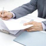 Документы для регистрации индивидуального предпринимателя