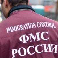 Федеральная миграционная служба: услуги и функции ГУМВ МВД