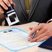 Открытие ИП по месту временной регистрации