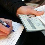 Заявление о снятии с регистрационного учета по месту жительства