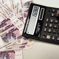 Свидетельство о постановке юрлица на налоговый учет