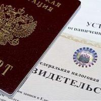 Основные проблемы развития малого и среднего бизнеса в России