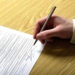 Полный список документов для регистрации ООО в 2017 году