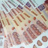 Налог НДС для ИП и ООО в России