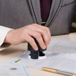 Повторная регистрация индивидуального предпринимателя