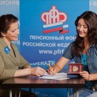 Регистрация ИП в ПФР (Пенсионном фонде России)