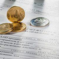 Промежуточный ликвидационный баланс при ликвидации ООО в 2017 году