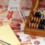 Уведомление о переходе на упрощенную систему налогообложения