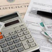 Распределение и выплата дивидендов между учредителями ООО в 2018 году