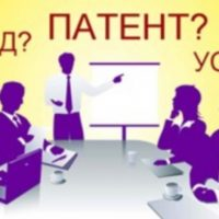 Системы налогообложения для ИП: какую выбрать?