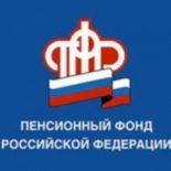 Взносы ИП в Пенсионный фонд РФ